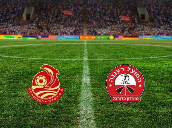 Nhận định Ashdod vs Hapoel Raanana, 23h45 ngày 02/06